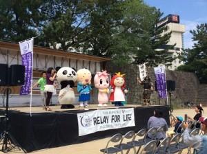 リレー・フォー・ライフ 舞台 ゆるキャラ 宇和さん 写真